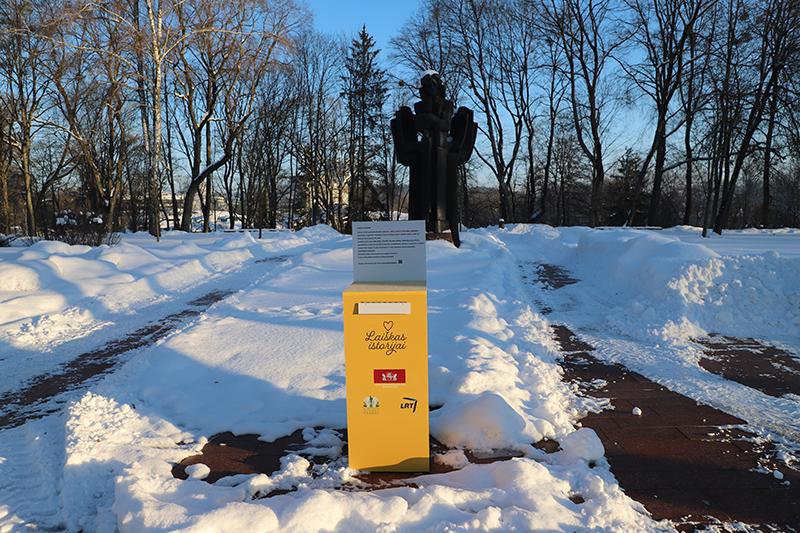 Pašto dėžutė prie Čiurlionio paminklo